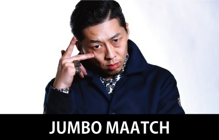 JANBO MAATCH